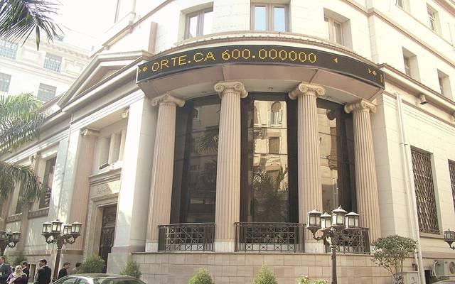 """البورصة المصرية تبحث مقترح """"التنمية الأفريقي"""""""