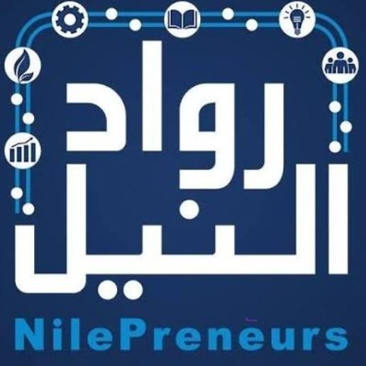 """""""رواد النيل"""": 30 ألف خدمة في مجال ريادة الأعمال استفاد منها أكثر من 14 ألف شاب خلال عام"""