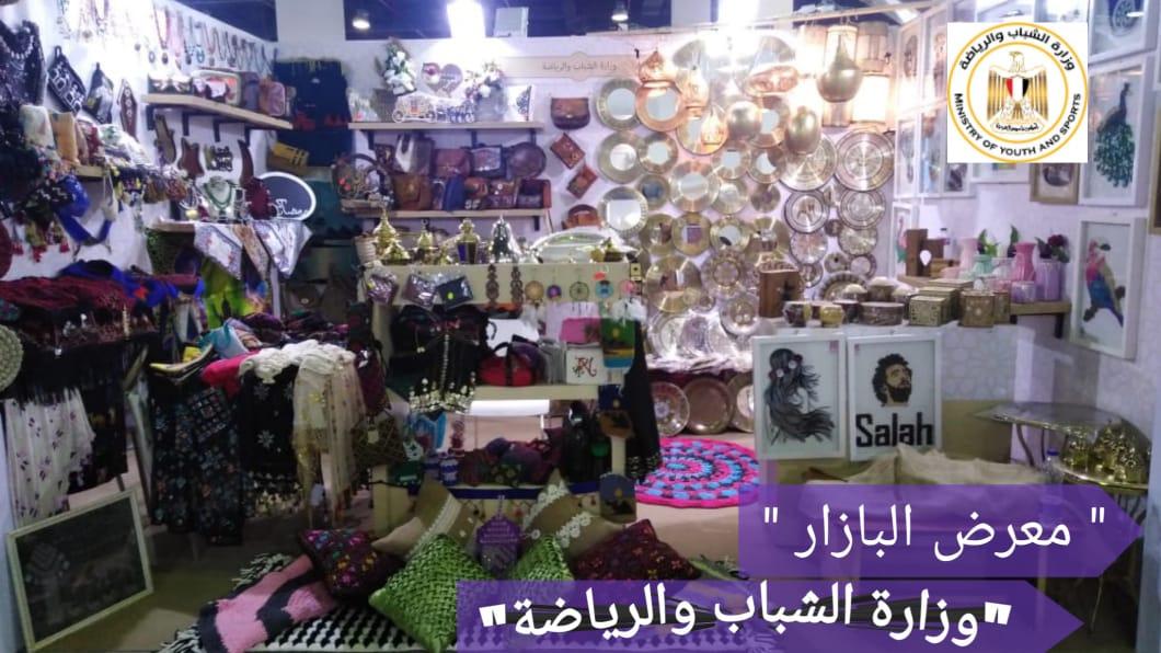 «سيدة مصر الأولى» تشارك في معرض «البازار» للصناعات الحرفية النادرة
